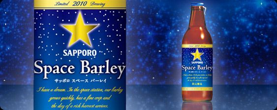 9. SpaceBarley_new