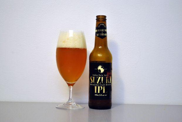 Suzuki IPL