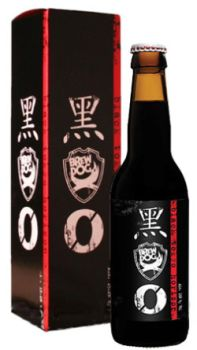 Škótsko beer_137813
