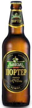 Ukrajina beer_25805