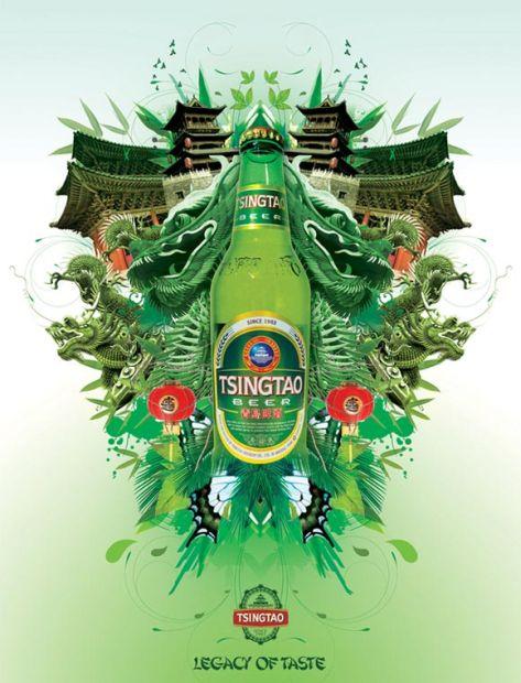 05. Tsingtao