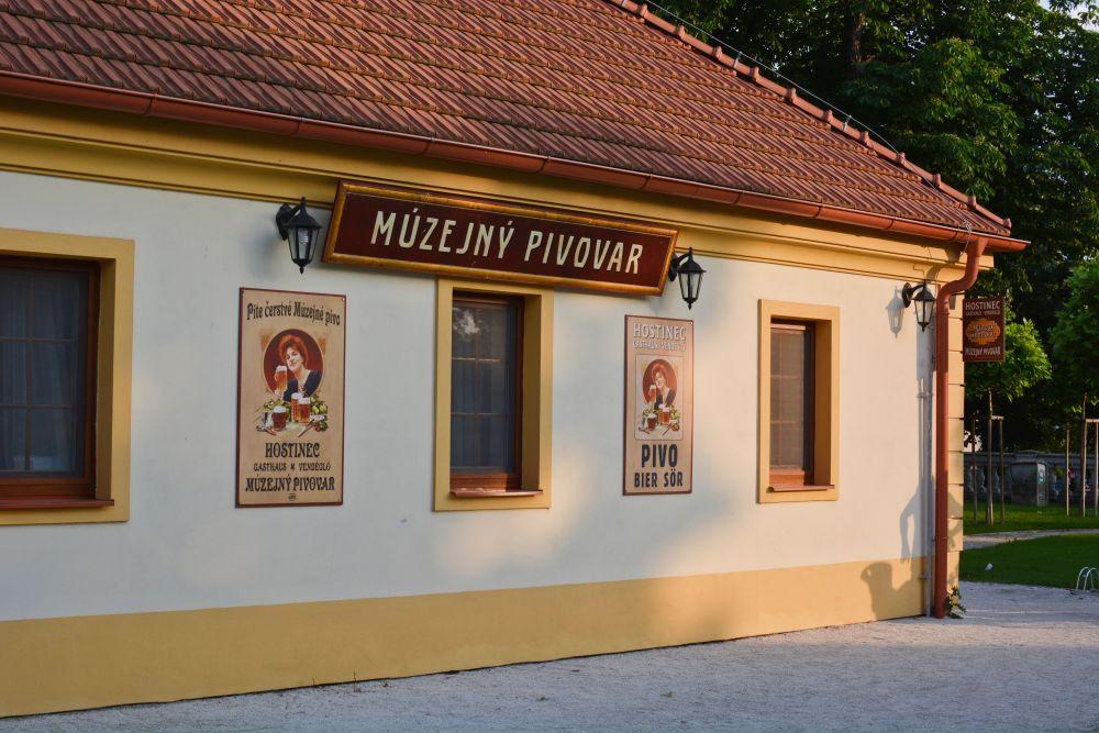 Múzejný pivovar - Budova